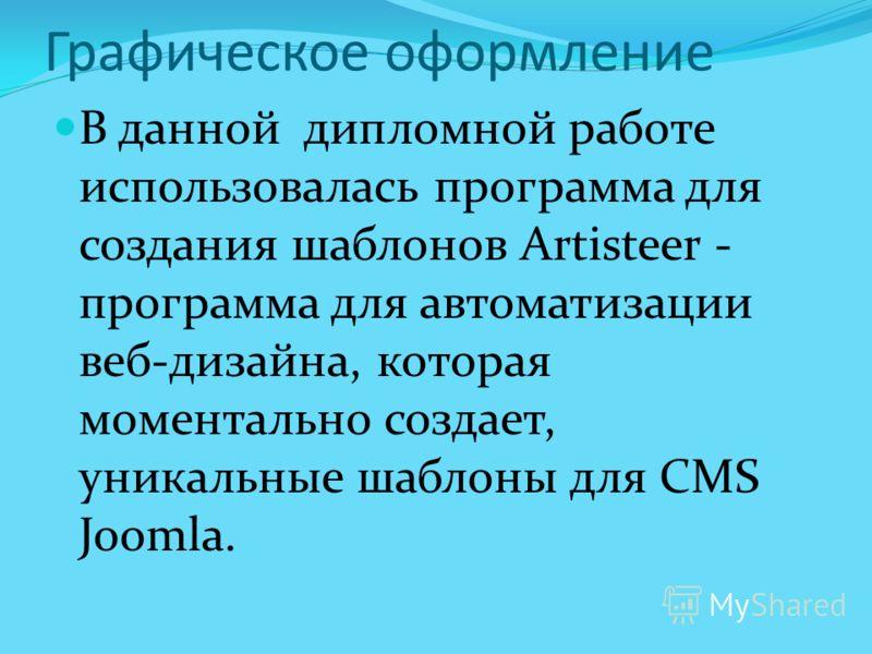 Алекс Гордон  MyPlayCity  Скачать бесплатные игры