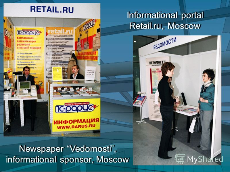 Informational portal Retail.ru, Moscow Newspaper Vedomosti, informational sponsor, Moscow