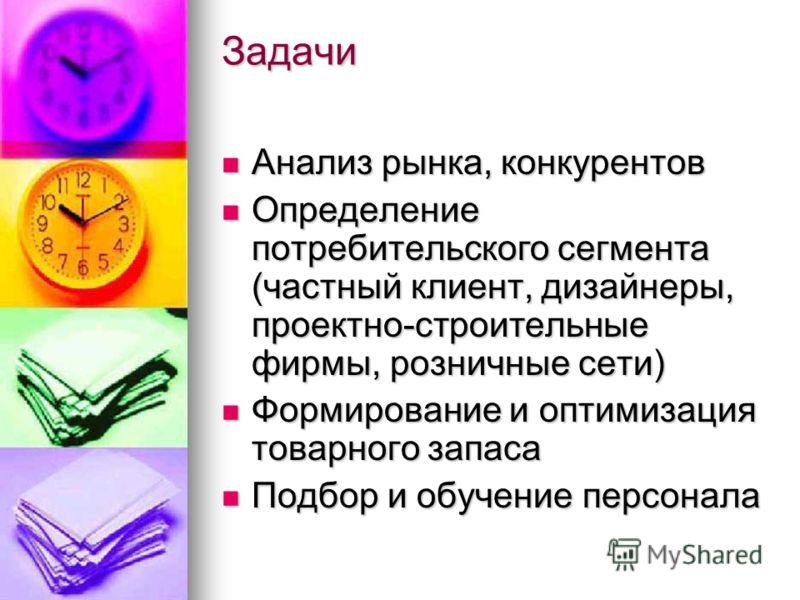 Стеклоблок Стеклянный кирпичик различных цветов и размеров Стеклянный кирпичик различных цветов и размеров