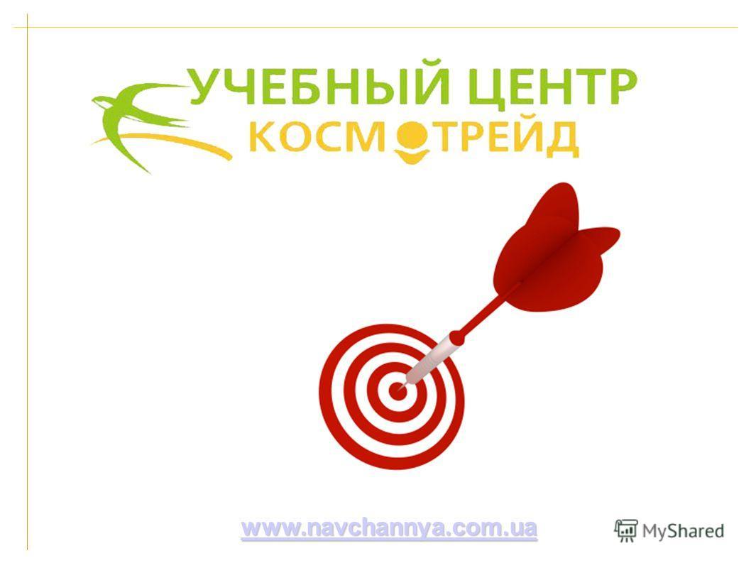 www.navchannya.com.ua