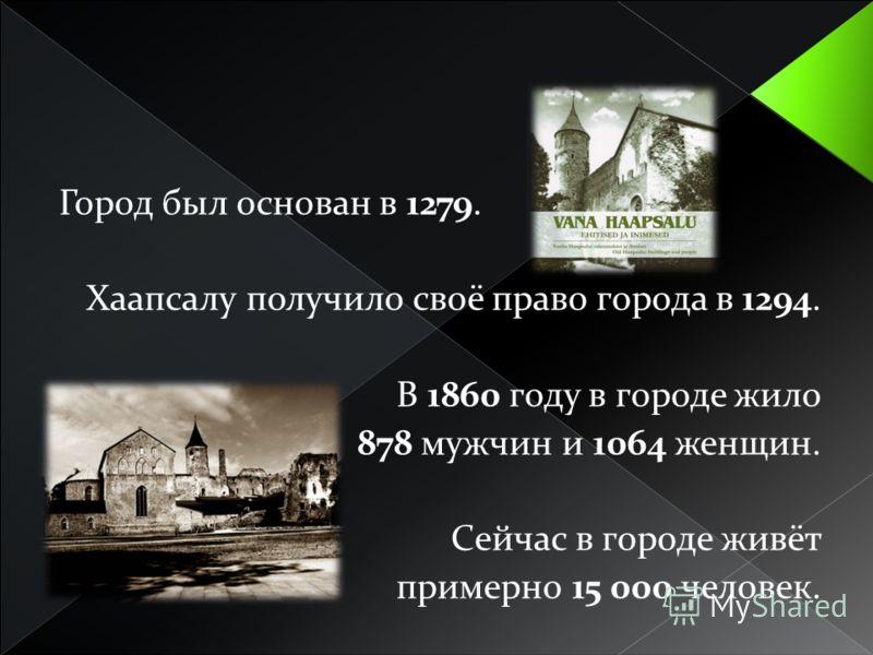 Город был основан в 1279. Хаапсалу получило своё право города в 1294. В 1860 году в городе жило 878 мужчин и 1064 женщин. Сейчас в городе живёт примерно 15 000 человек.