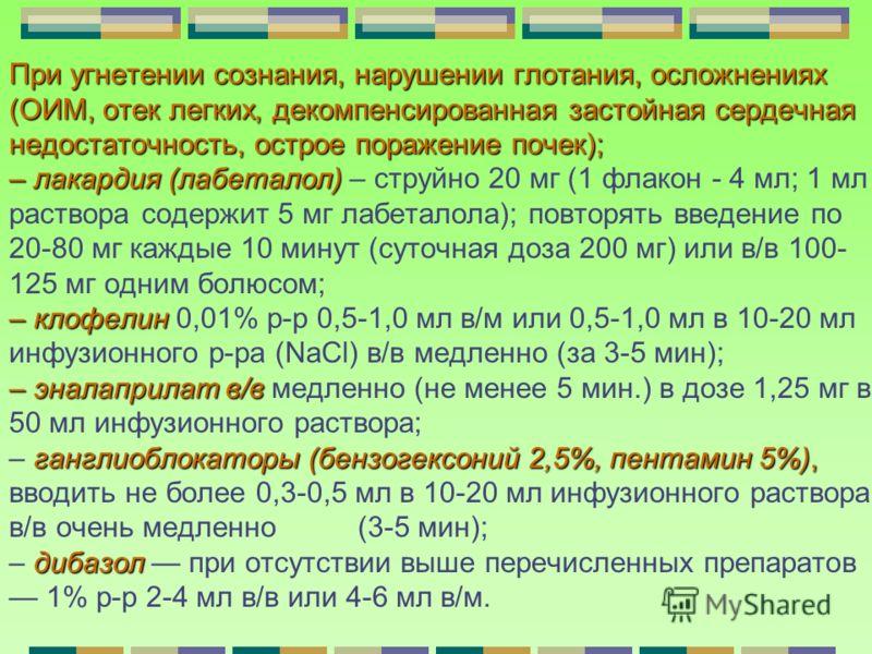 Постановление Конституционного Суда РФ от 10032016 N 7П