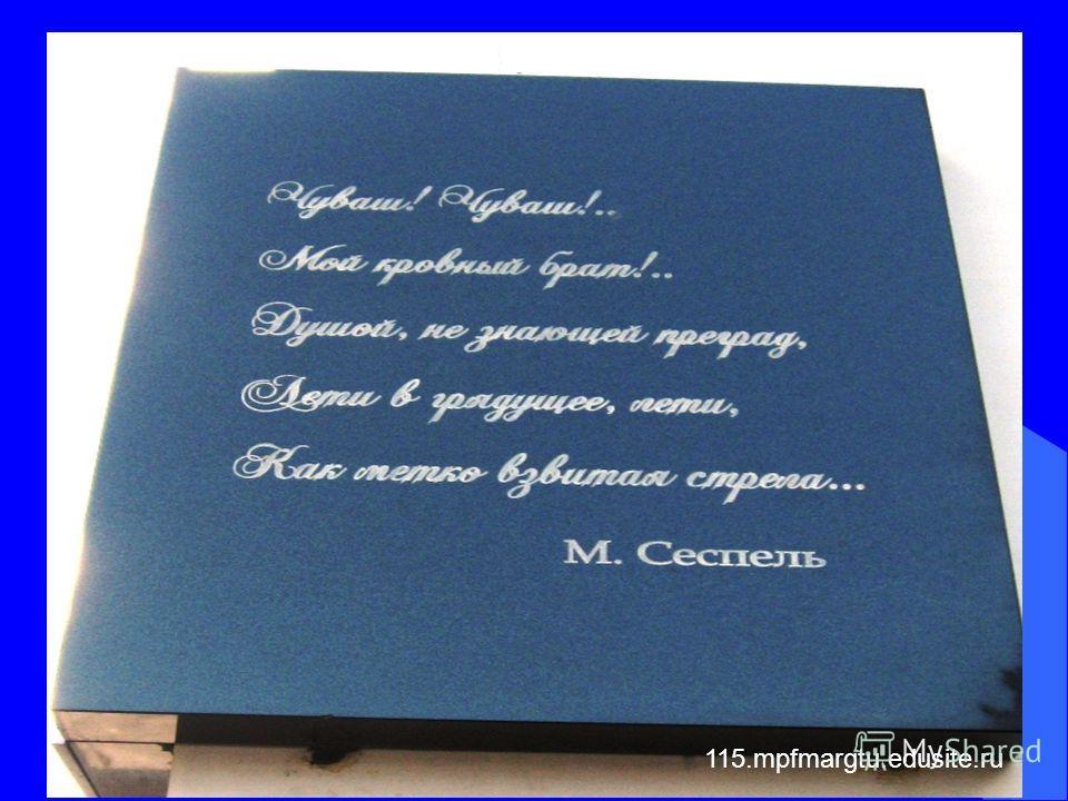 115.mpfmargtu.edusite.ru
