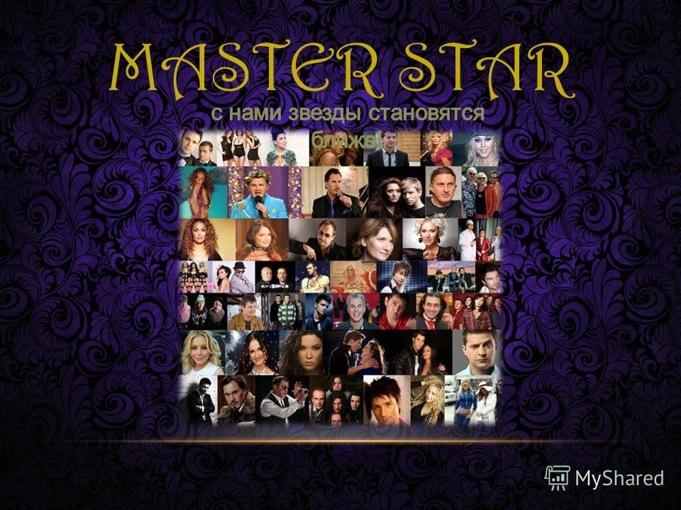 MASTER STAR