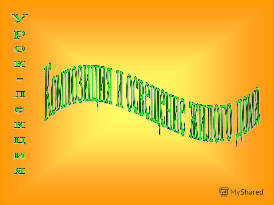 Скачать песни евгения коновалова