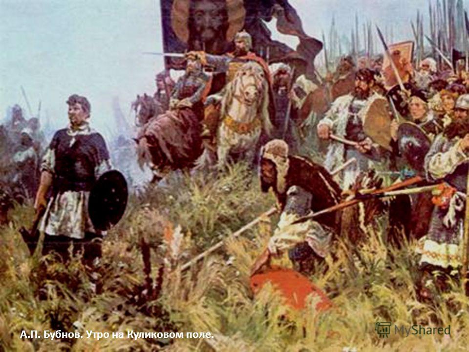 Сергий Радонежский Что вы знаете о личности этого выдающегося человека? С каким произведением древнерусской литературы вы познакомились недавно? Какой эпизод из жизни святого изобразил художник на картине «Видение отроку Варфоломею»?