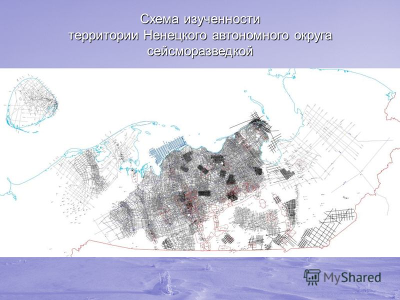 Схема изученности территории Ненецкого автономного округа сейсморазведкой