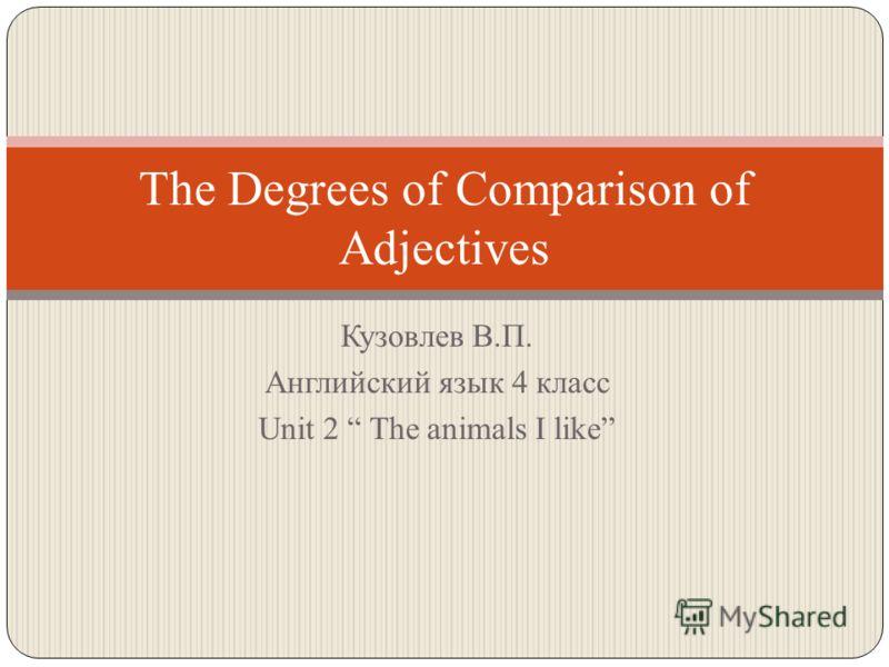 Английский язык 4 класс unit 2 the animals i like
