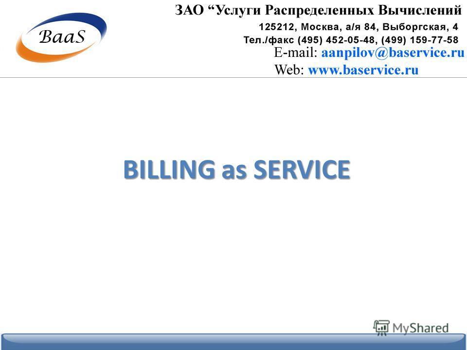 BILLING as SERVICE