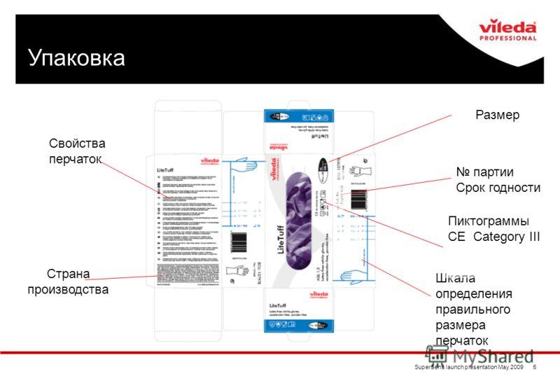 SuperSens launch presentation May 2009 5 Упаковка Шкала определения правильного размера перчаток Пиктограммы CE Category III Размер Свойства перчаток Страна производства партии Срок годности Lot. No Expiry date