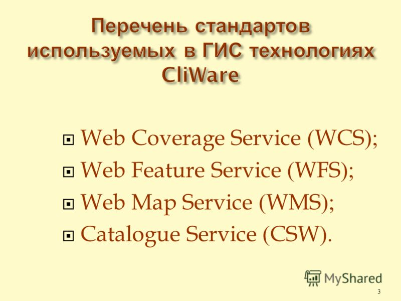 Web Coverage Service (WCS); Web Feature Service (WFS); Web Map Service (WMS); Catalogue Service (CSW). 3