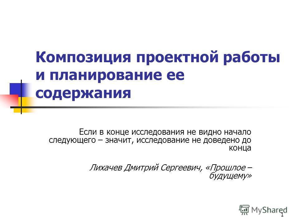 pdf Задачи на