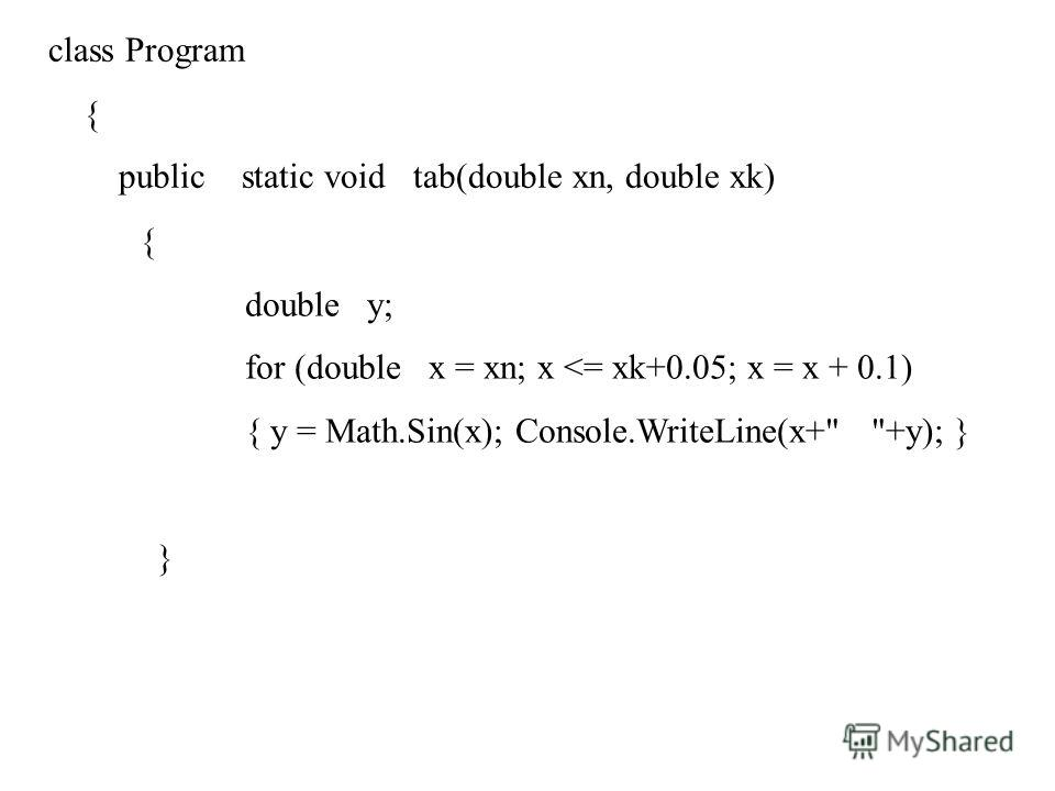 class Program { public static void tab(double xn, double xk) { double y; for (double x = xn; x