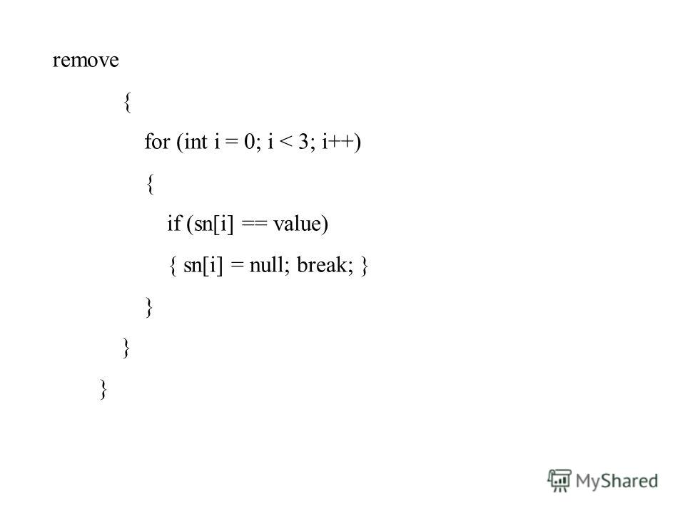 remove { for (int i = 0; i < 3; i++) { if (sn[i] == value) { sn[i] = null; break; } }
