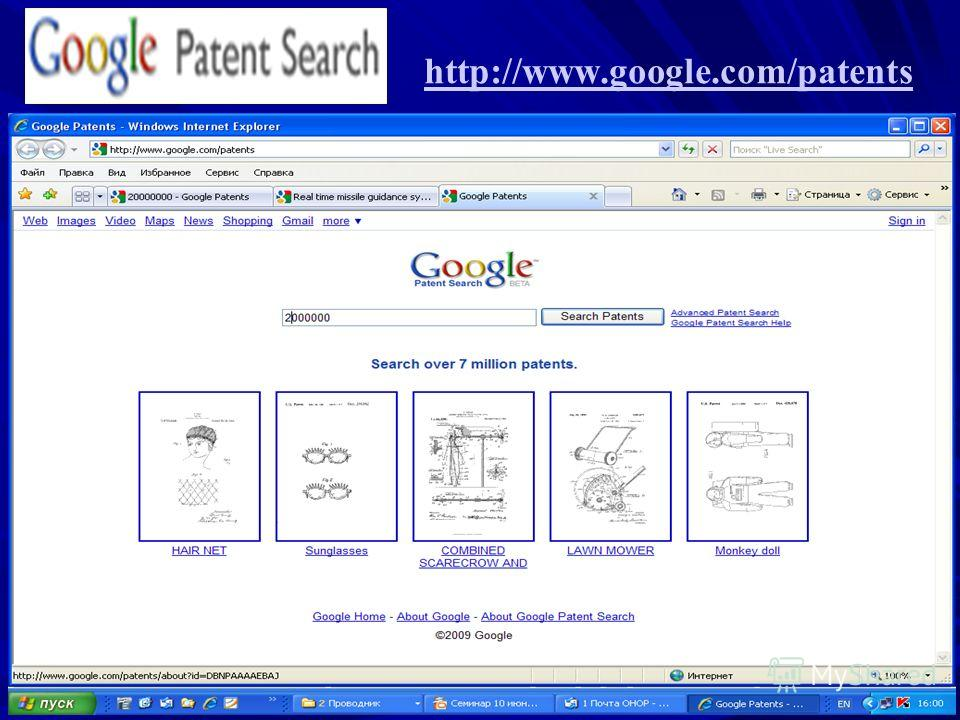 http://www.google.com/patents