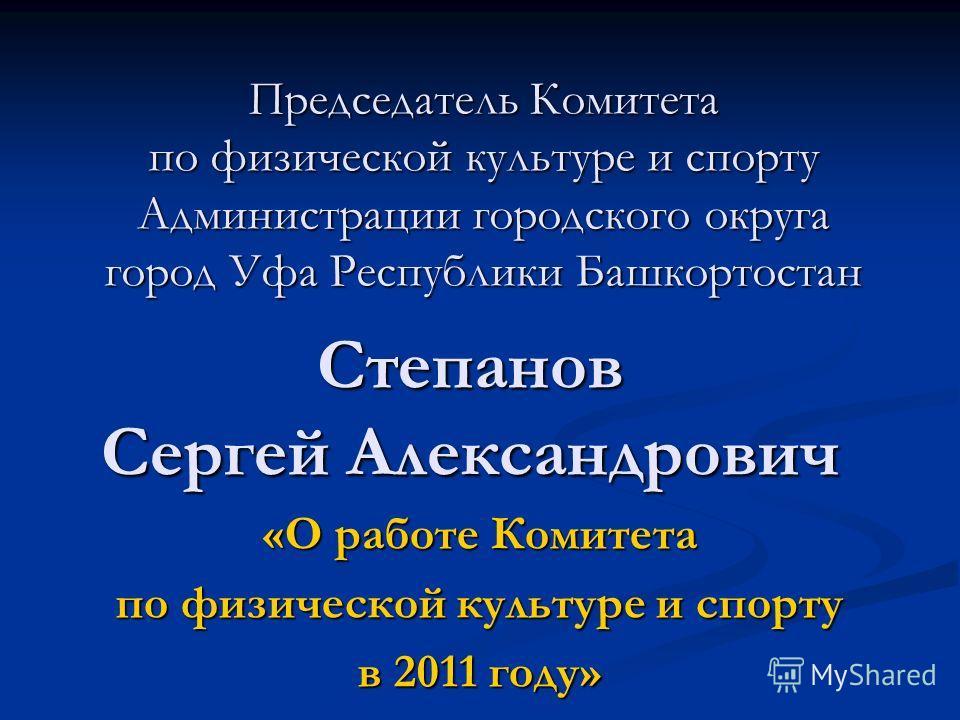 код города строитель белгородская обл