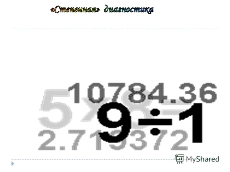 5 х = 25 х= 5 х = 125 х= 4 х = 4 х= 4 х = 1 х= 7 х = 49 х=