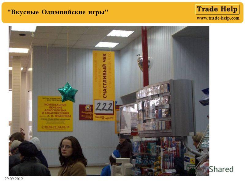 www.trade-help.com 29.06.2012 Вкусные Олимпийские игры