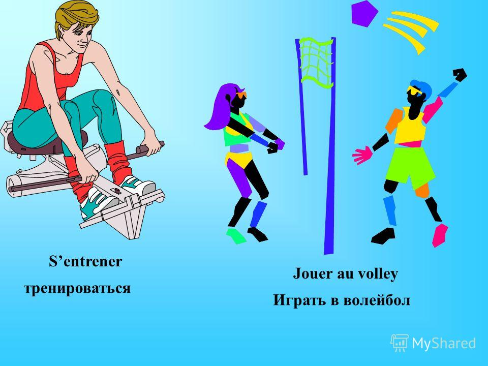 Sentrener Jouer au volley тренироваться Играть в волейбол