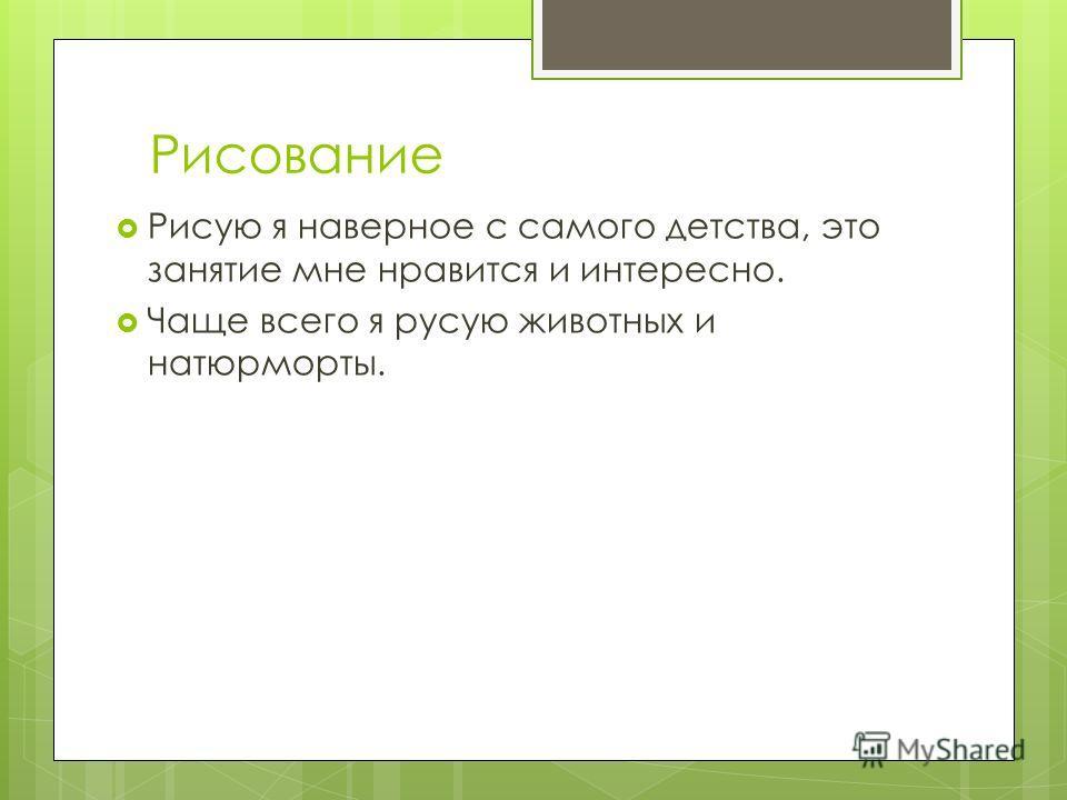 Игры Ферма играть онлайн бесплатно на русском языке