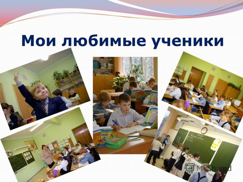 Работаю в школе 23 городского округа Балашиха