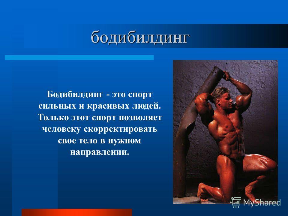 Субычев Евгений 12Б