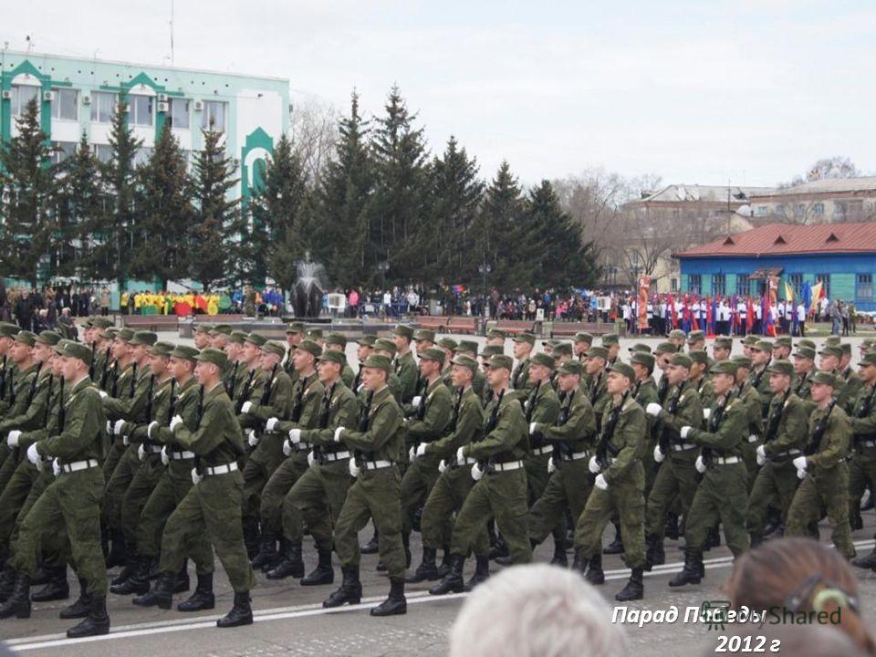 Парад Победы 2012 г 2012 г
