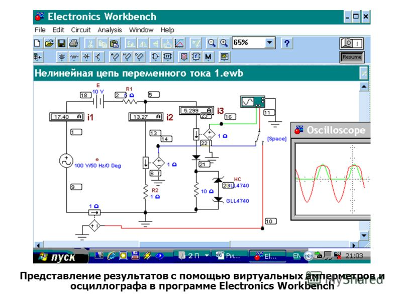 Виртуальный графопостроитель программы Electronics Workbench