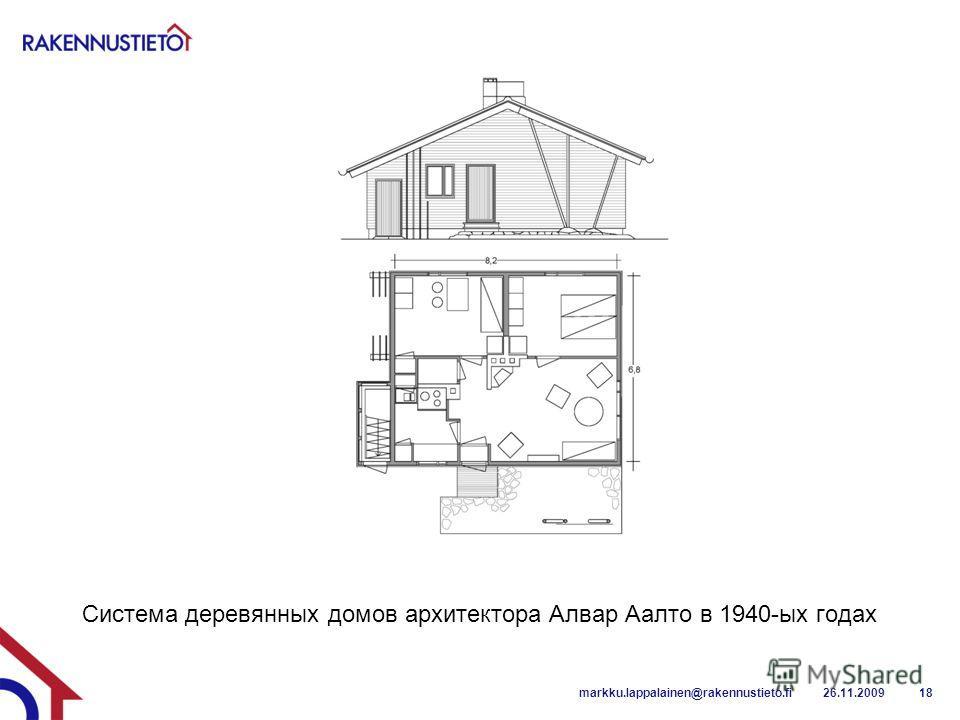 Система деревянных домов архитектора Алвар Аалто в 1940-ых годах 26.11.2009markku.lappalainen@rakennustieto.fi18