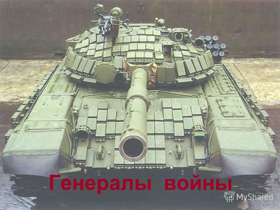 Армейский спецназ - история и фактыАрмейский спецназ - история и факты Западные разведки даже не подозревали о существовании так называемого `спецназа`, пока в 80-е годы советский офицер-перебежчик не поведал, что у Советской Армии имеются хорошо под