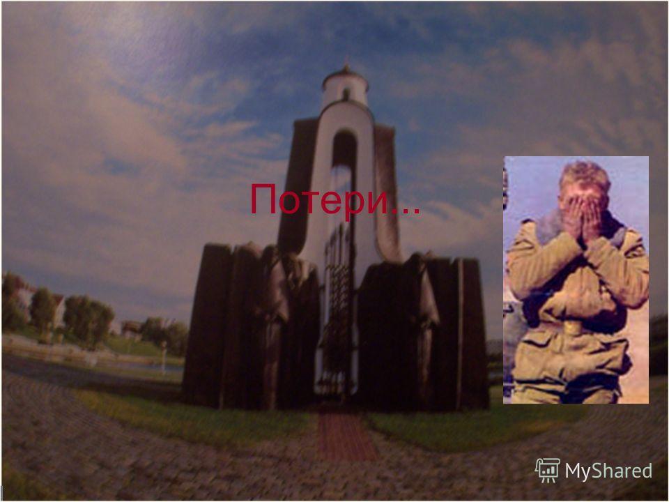 Фамилия Ляховский Имя Александр Отчество Антонович Город Тбилиси Дата рождения 05.02.1946 Звание Генерал-майор Генерал-майор запаса Александр Антонович Ляховский родился 5 февраля 1946 года и вырос в городе Тбилиси в семье рабочих. После окончания 83