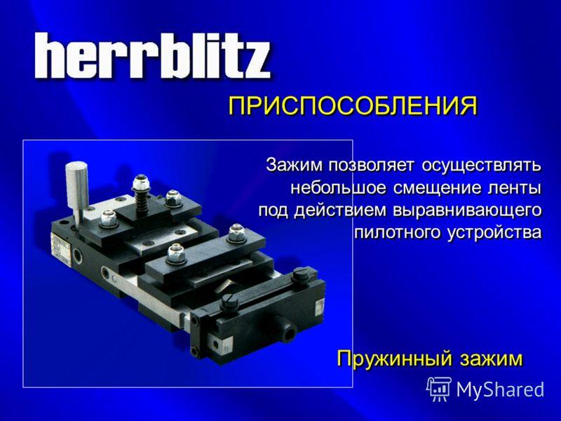 «МАКСИ» Серия Тип RTZ, R2TV, R2TK