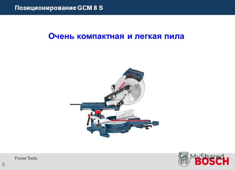 6 Power Tools Очень компактная и легкая пила Позиционирование GCM 8 S