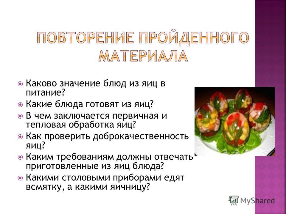 Кабачки рецепты блюд приготовления с фото