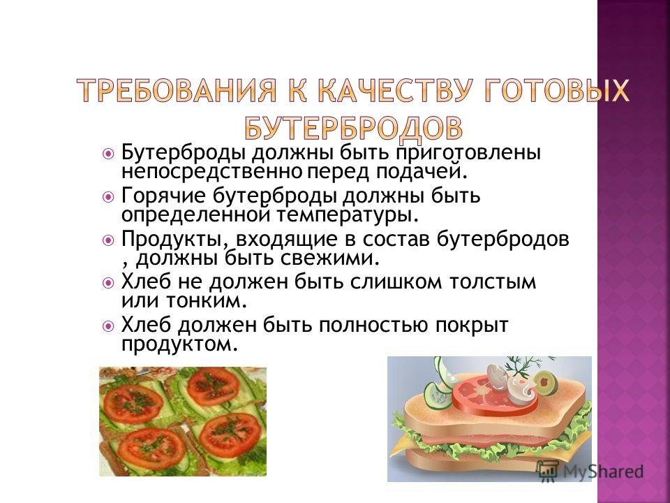 Блюдо из гречки с рыбой