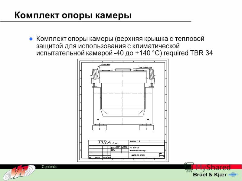 ODS-TC, 24 Contents Комплект опоры камеры Комплект опоры камеры (верхняя крышка с тепловой защитой для использования с климатической испытательной камерой -40 до +140 °C) required TBR 34