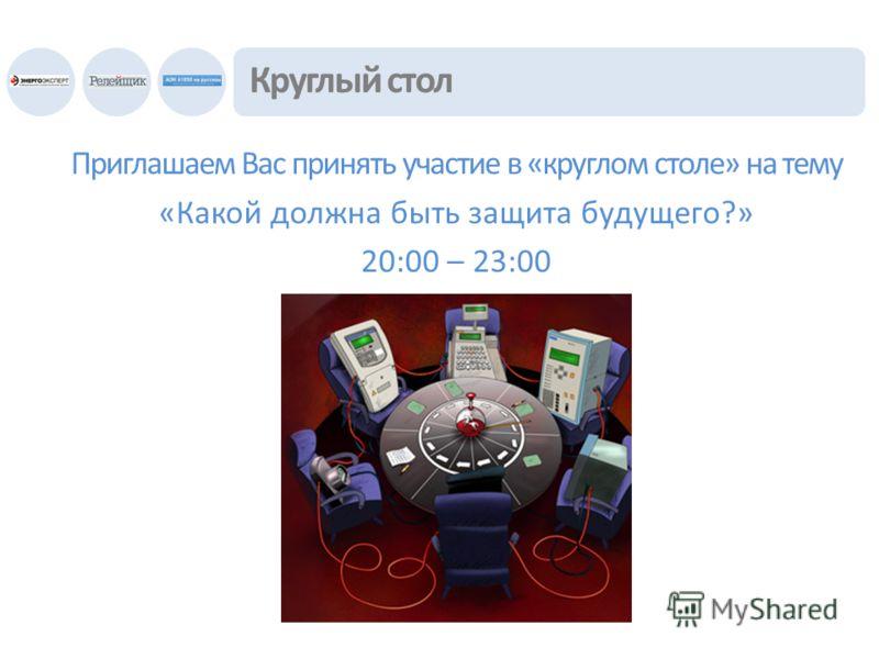 download Ермак Тимофеевич