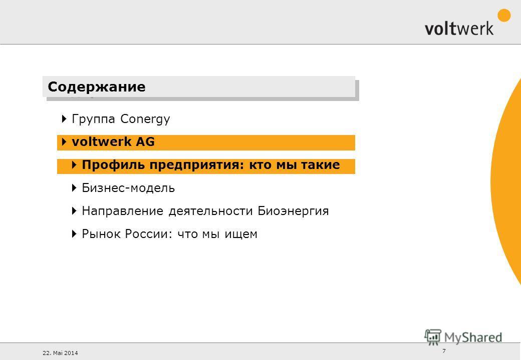 22. Mai 2014 7 Группа Conergy voltwerk AG Профиль предприятия: кто мы такие Бизнес-модель Направление деятельности Биоэнергия Рынок России: что мы ищем Содержание