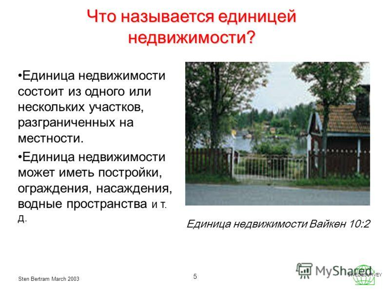 Sten Bertram March 2003 SWEDESURVEY 5 Что называется единицей недвижимости? Единица недвижимости состоит из одного или нескольких участков, разграниченных на местности. Единица недвижимости может иметь постройки, ограждения, насаждения, водные простр