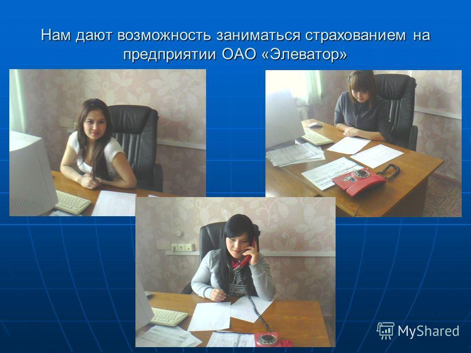Наш наставник в «ВСК» Кошелева Ольга Васильевна