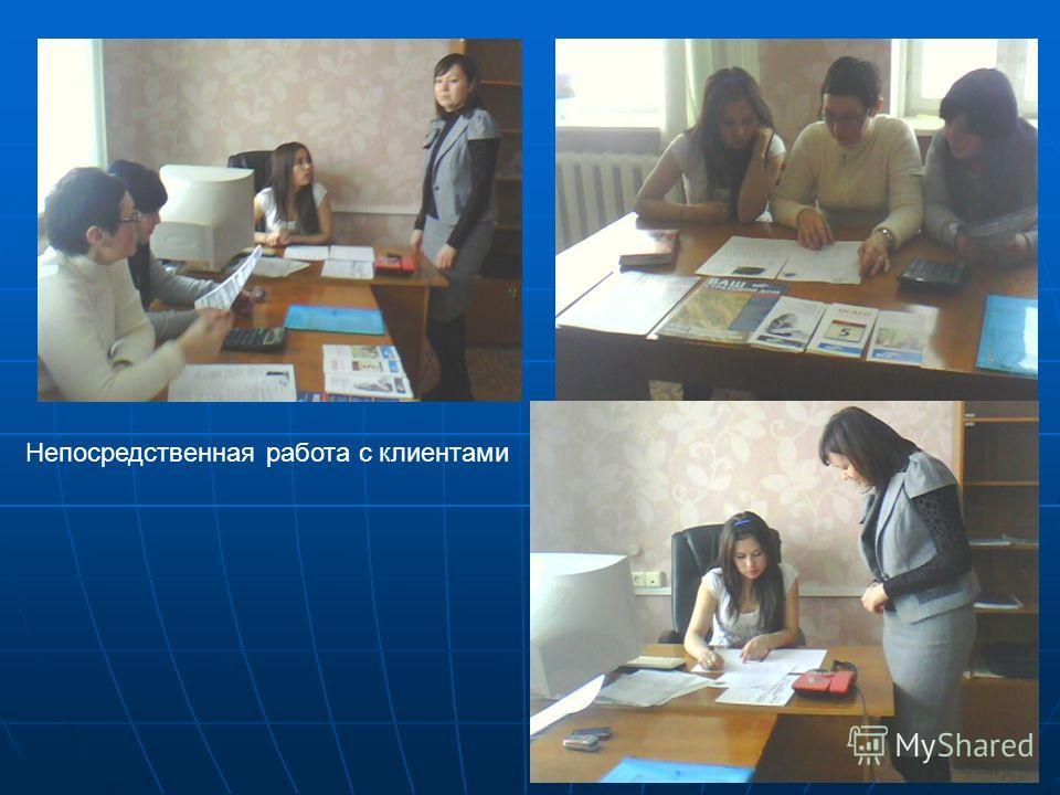 Нам дают возможность заниматься страхованием на предприятии ОАО «Элеватор»