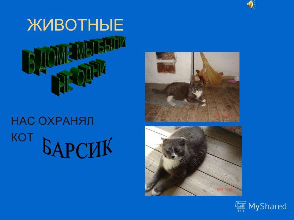 ВАСЬКОВО