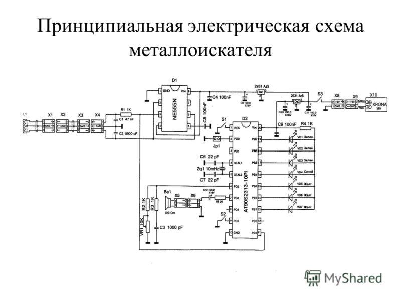 Схема металлоискателя на микроконтроллерах