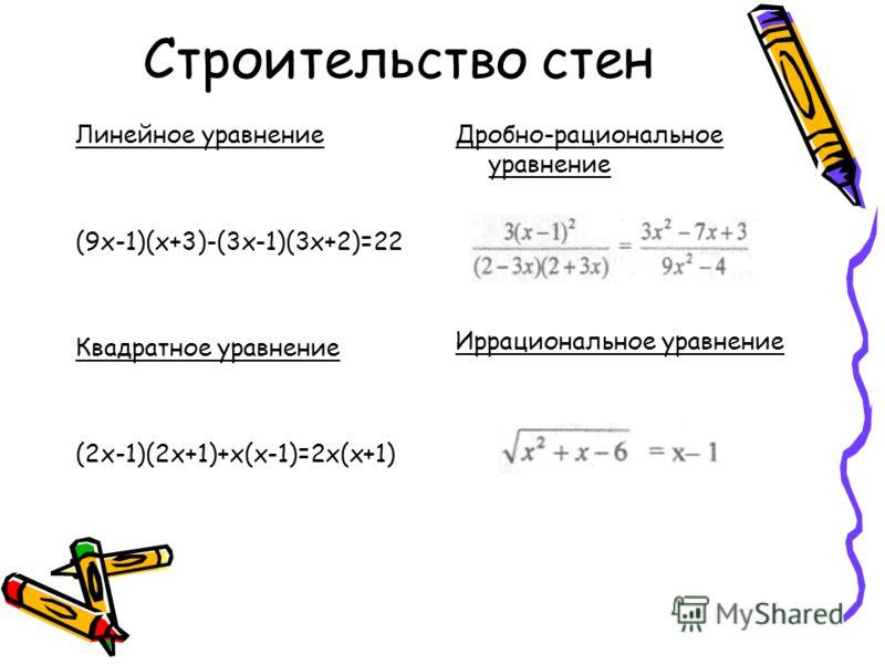 Ключ к графическому диктанту
