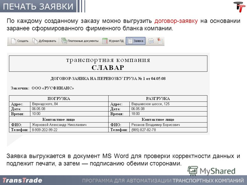Столярные работы по заказу в москве