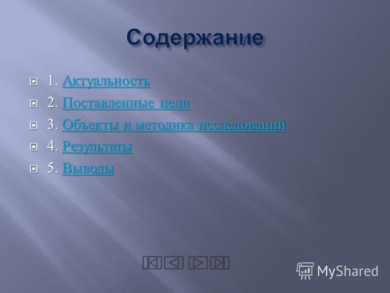 Презентация на тему Кафедра таможенного дела Магистерская  2 1
