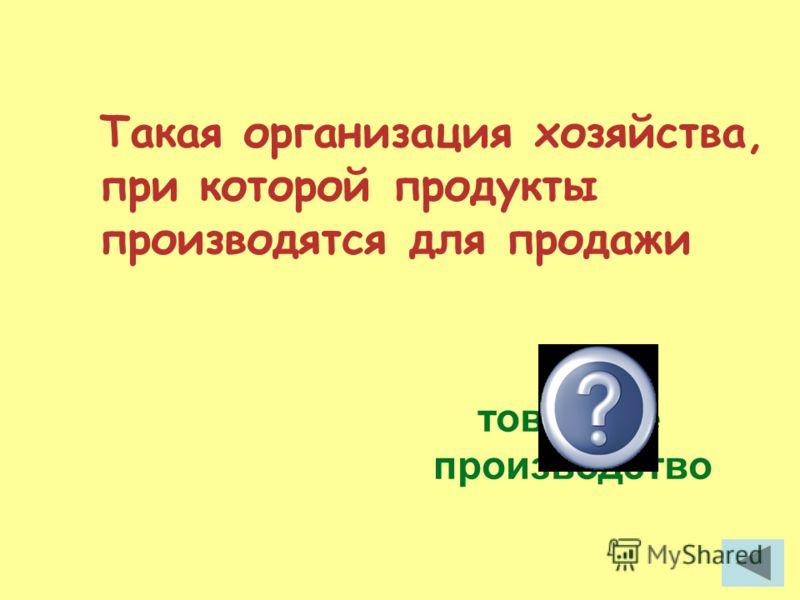 Сколько с тепеней защиты у новых банкнот казахстанского тенге? 18 степеней защиты