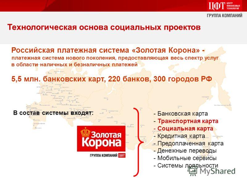 Как зарабатывать в интернете 1000 рублей в день без