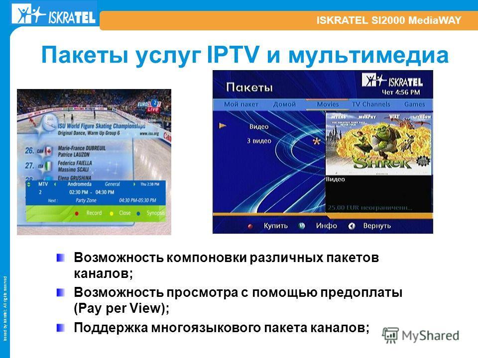 Issued by Iskratel; All rights reserved ISKRATEL SI2000 MediaWAY Пакеты услуг IPTV и мультимедиа Возможность компоновки различных пакетов каналов; Возможность просмотра с помощью предоплаты (Pay per View); Поддержка многоязыкового пакета каналов;