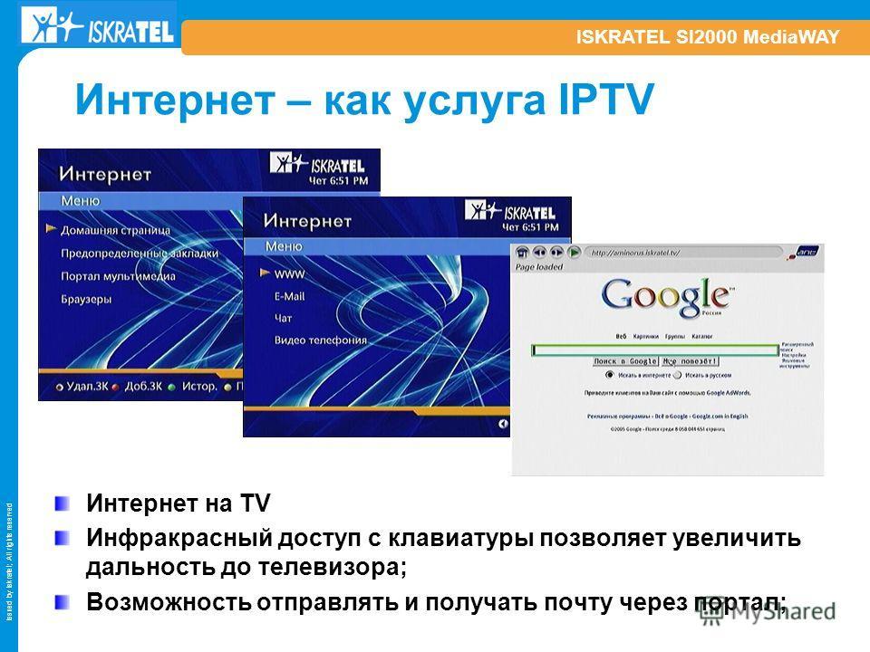 Issued by Iskratel; All rights reserved ISKRATEL SI2000 MediaWAY Интернет – как услуга IPTV Интернет на TV Инфракрасный доступ с клавиатуры позволяет увеличить дальность до телевизора; Возможность отправлять и получать почту через портал;